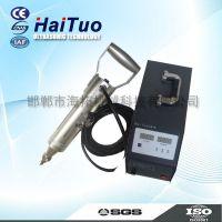 螺杆金属表面加工设备、球类镜面加工、镜面抛光机 海拓厂家批发 0310-8066077