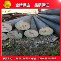 南京现货直销(西宁特钢)27simn合金圆钢 圆棒 30crmnti合金钢板 规格齐全 保质保量