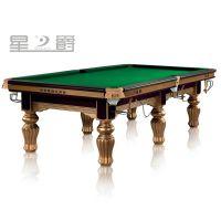 星爵6811台泥全套用品实木台球桌美式球台苏州常熟张家港体育用品专营店
