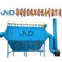 河南除尘器设备 气箱脉冲除尘器QMC-64A×4 郑州洁能达