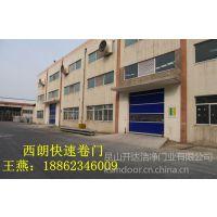 上海快速卷帘门安装//上海快速门供应商