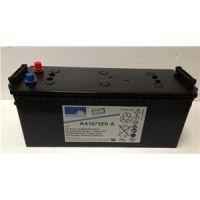 供应唐山德国阳光蓄电池蓄电池A412/120A代理商
