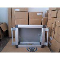 供应悬挂控制箱 人机界面操作箱 铝合金控制柜 威图悬臂控制箱