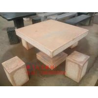 石雕石桌石凳 圆桌 石雕桌子曲阳石雕桌子 庭院广场厂家直销