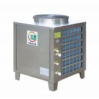 佛山长朗空气能商用工程机即热循环一体式CLH-03P(J)