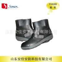 希满YS828D保暖防砸鞋 冬季款安全鞋 中帮防砸棉鞋 舒适保暖轻便