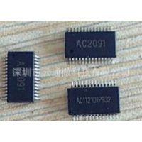 AC2091 ISD2560P DIP-28 语音芯片 全新现货