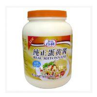 百利蛋黄酱3KG 桶装蛋黄酱 用于拌沙拉、汉堡 奥运会食品供应商