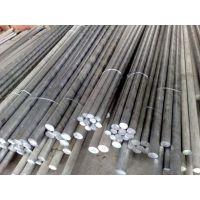 供应铝合金棒,6061铝棒,氧化的铝合金棒