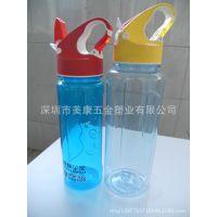 深圳厂家 塑料杯子 环保塑料无毒无味 高档太空杯
