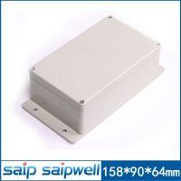 供应SP-F2-2带固定耳灰盖塑料防水接线盒 158*90*64工程塑料接线盒