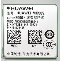 供应华为模块MC509 网络制式CDMA EVDO 质量保证