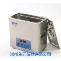 短时数显型超声波清洗机SYU-4.5-180DT数显型超声波清洗机