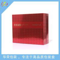 化妆品院装包装 院装护肤品套装 厂家定制设计 美容院产品包装盒