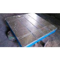 供应长春铸铁平板 导轨焊接平板实体一条龙服务