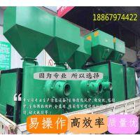 辽宁沈阳高效节能生物能源 厂家供应生物质颗粒燃烧机
