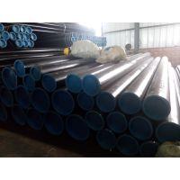 诚汇管道生产各种3PE 防腐保温、无缝钢管、直缝钢管、螺旋钢管