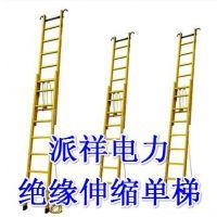 广东深圳 绝缘单升降梯挂钩式玻璃钢单升梯JYT-S-4米