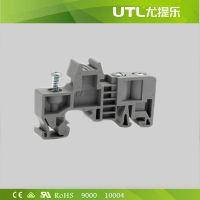 UTL厂家直销导轨式接线端子固定件E/1B 连接固定件 安装固定件