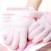 高档针织美容养颜凝胶手套+袜套 ,SPA嫩白保湿凝胶手足套