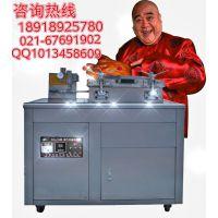 上海连富机械节能型燃气炸锅 压力炸鸭炉 炸炉 全国 送配方