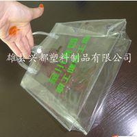 河北兴都定做PVC袋子 PVC手提袋 透明PVC袋 化妆品袋 塑料袋