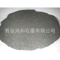 耐火材料鳞片石墨厂家供应-195