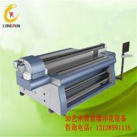 彩色数码印刷机 UV平板打印机 瓷砖玻璃打印机
