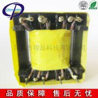 高频变压器ER28卧式,E型干式开放式变压器,单相ER型,厂家直销