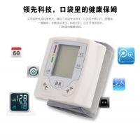 血压计 电子血压计 家用血压计 血压计厂家