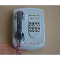 推荐款银行展厅电话机地铁高铁站台城市电话 贵州省农信社银行专线免拨号电话机 艾弗特