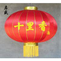 绸缎灯笼 新款灯笼设计制作 广告灯笼批量供应 各种型号规格定制 启盛灯笼厂家