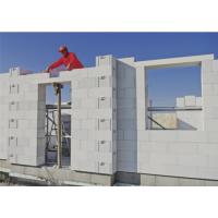 加气混凝土砌块设备生产厂家