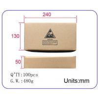 插针式150M 雷凌RT3070 网络机顶盒wifi模块usb 内置USB无线网卡