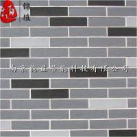 寻找扬州能代替锦埴软瓷砖//劈开砖/文化砖的装饰材料
