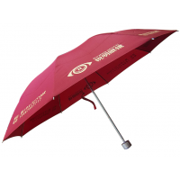 订做广告伞,广告伞厂家,东莞订做广告伞,东莞广告伞厂家