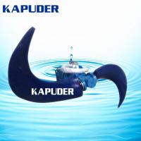 南京凯普徳厂家直销QJB低速搅拌机,好氧池低速潜水推流器