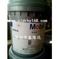 鑫隆达现货Mobil SHC 527合成液压油/美孚SHC527合成液压油