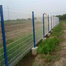 万泰三角折弯护栏网 厂区围网 外围墙栅栏