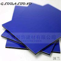 热销推荐外墙铝塑板 3mm深蓝 铝塑板内外墙装饰,厂家直销批发