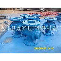 水流指示器现货供应,GD87标准水流指示器鑫佰电厂供应