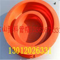 推荐天津国标通用法兰盖HDPE80管帽全国批发