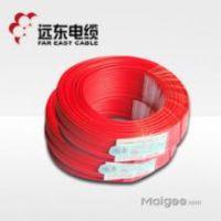 福建远东电缆专卖世界品牌远东牌BV、BVR聚氯乙烯绝缘电线/电缆