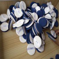 蓝色53.5*7MM气垫BB带皮粉扑 国产皮进口非乳胶气垫 深圳同球