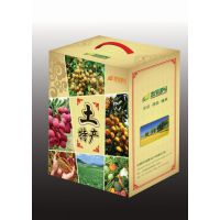 成都土特产包装-广元黄茶包装盒-成都茶叶包装盒-四川美印达礼品盒包装