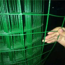 供应发电厂隔离网 菜园防护网 植物园防护网