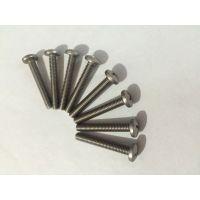 钛螺丝M2*10圆头十字螺丝,现货供应