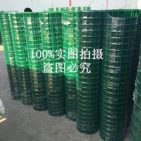 【荷兰网荷兰柱厂家】绿色铁丝包塑篱笆网-浸塑荷兰网-膨胀螺丝固定型荷兰柱