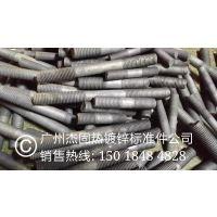 热镀锌螺双头螺丝厂家、直销热镀锌地脚螺丝、电厂、冷却塔、工程