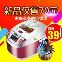 直销多功能 5L广州九阳 智能预约定时 微电脑电饭煲